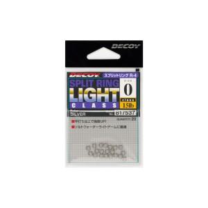 DECOY Split Ring Light R-4 silver