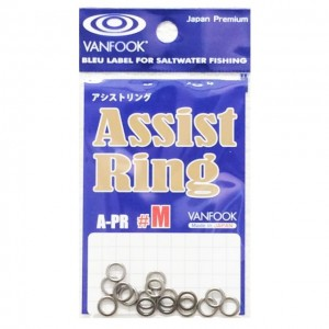 VANFOOK A-PR AssistRing Silver