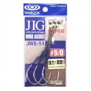 VANFOOK JWS-51 wire assist