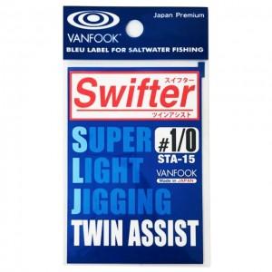 VANFOOK STA-15 Super Light Twin