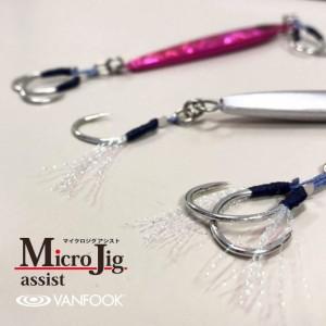 VANFOOK MJ-01 Micro Jig Twin 0.5cm