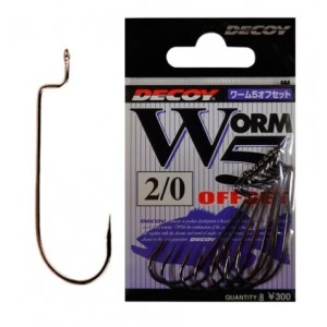 DECOY Worm5 offset