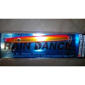 SMITH RAIN DANCE 34g / 94mm