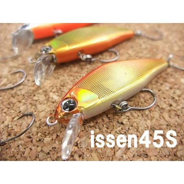 6049 Ima Issen 45S Max Sinking Lure 006