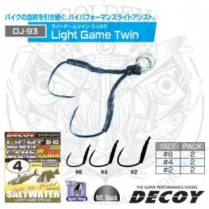 DECOY DJ-93 Light Game Twin