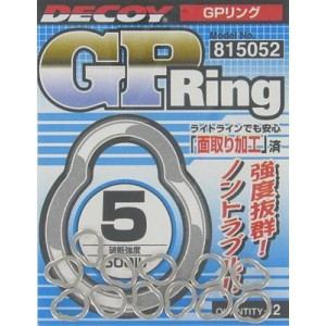 DECOY G.P. Ring R-6