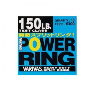 VARIVAS POWER RING