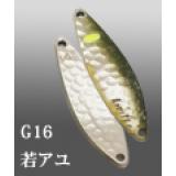 IVYLINE GULF 5.0g, 36mm