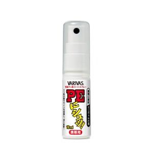 VARIVAS PE-ni-shoo spray PORTABLE, 18ml
