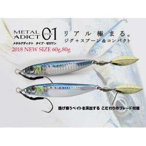 LITTLE JACK METAL ADICT TYPE-01 60g