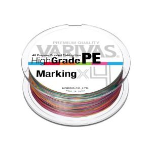 VARIVAS High Grade PE X4 marking 150m