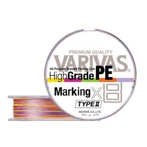 VARIVAS High Grade PE X8 marking TYPEII 150m
